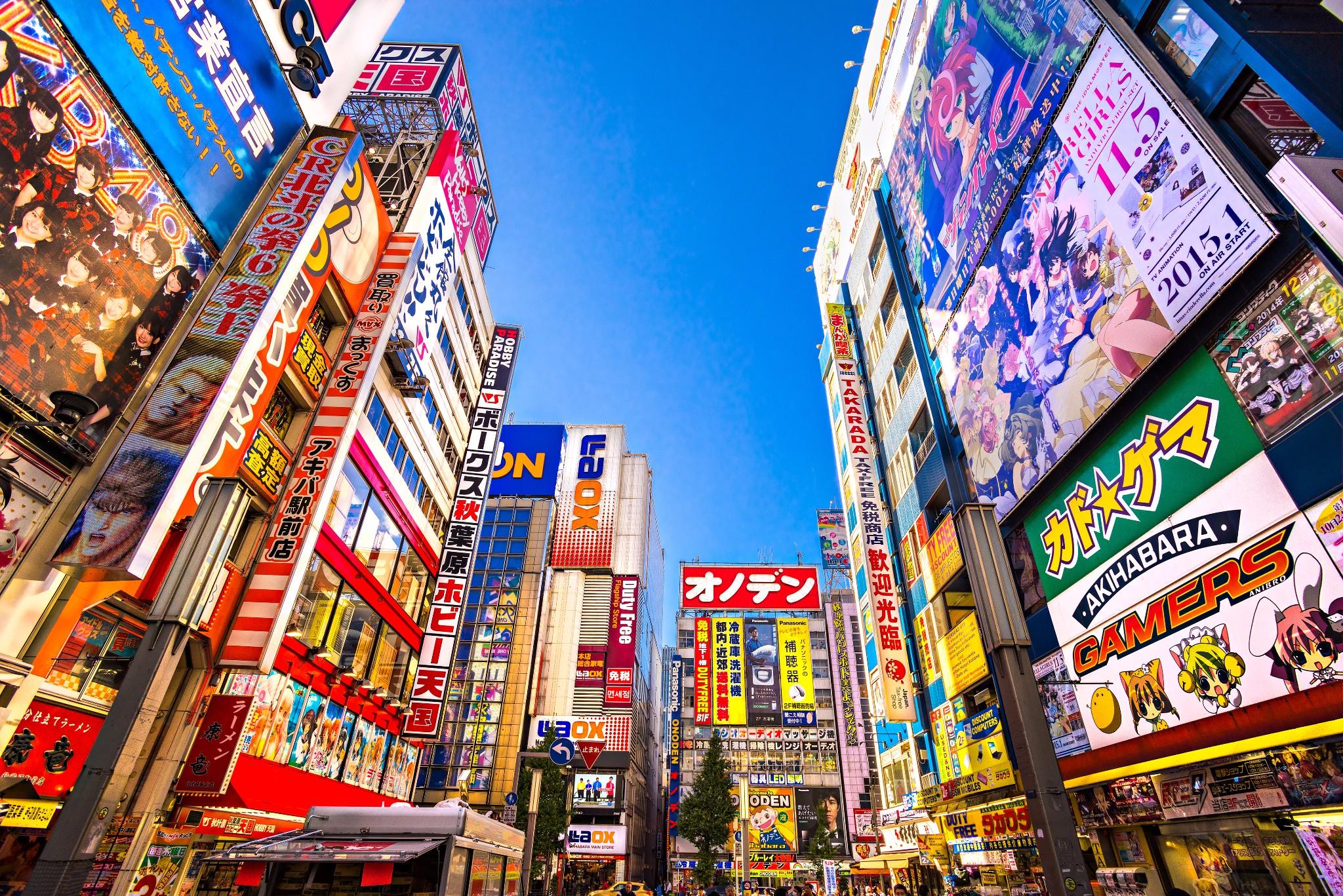 5 razões para você Estudar no Japão
